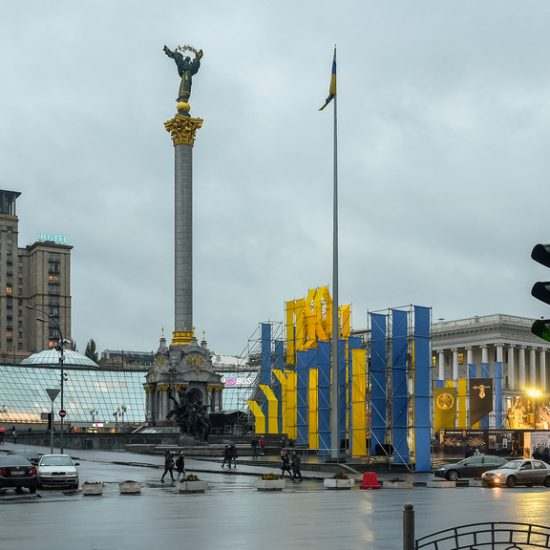 Independence Square - Maidan