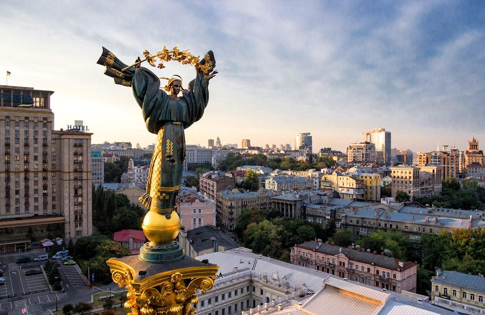 Maidan Nezalezhnosti (Independence Square) 1