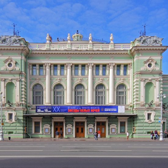 Mariinsky Theatre Concert Hall front