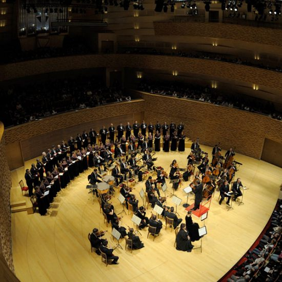 Mariinsky Theatre Concert Hall Inside