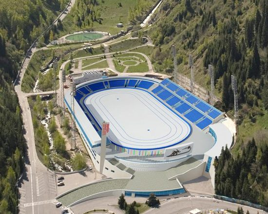 Medeo Gorge Almaty