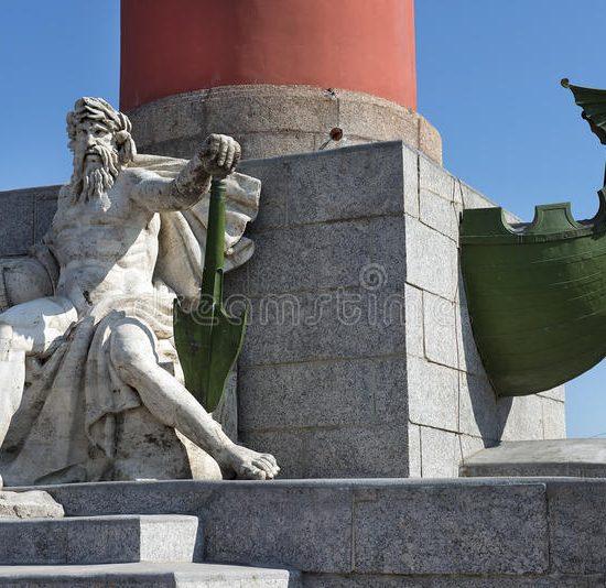 Memorial Sign Strelka Of Vasilievskiy Island - Statue