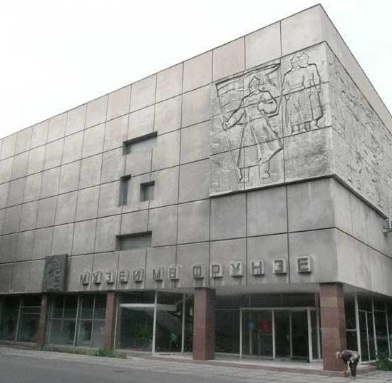 Mikhail Frunze Museum Building