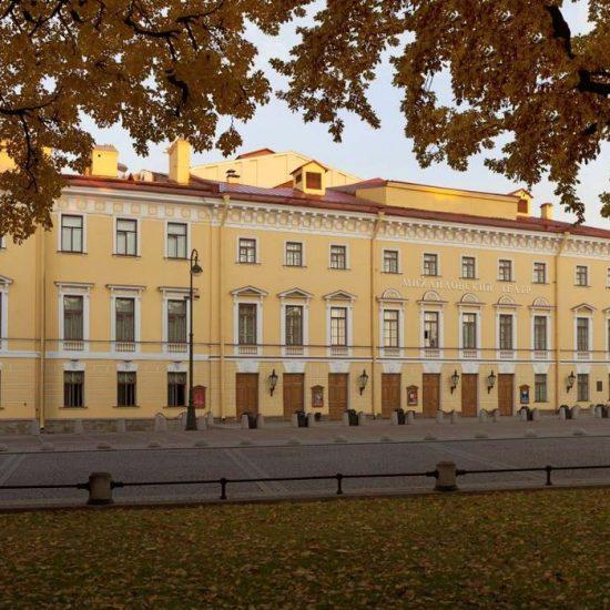 Mikhailovsky Opera and Ballet Theater - Building