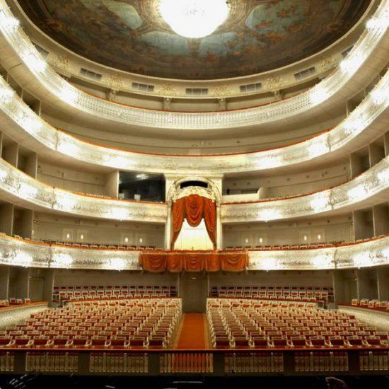 Mikhailovsky Opera and Ballet Theater Inside