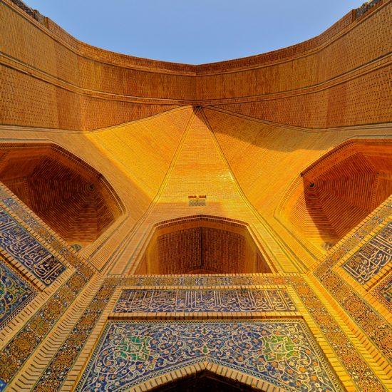 Mir-i Arab Madrasah Bottom View