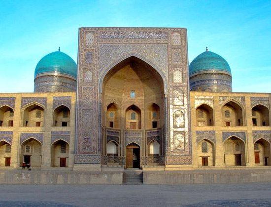 Mir-i Arab Madrasah front View
