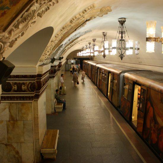 Moscow Metro Train Station