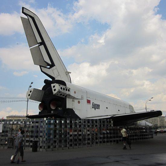 Museum of Cosmonautics Spaceship