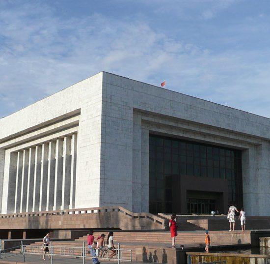 Museum of Fine Arts - Building