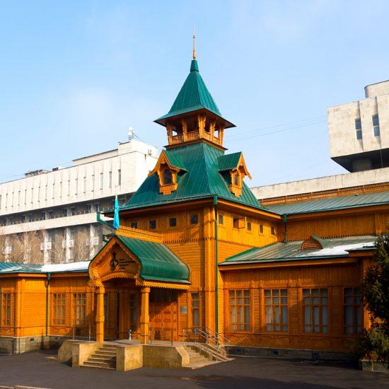 Kazakh Museum of Folk Musical Instruments front