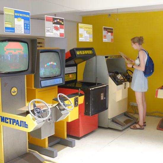 Museum of Soviet Arcade Machines Machine