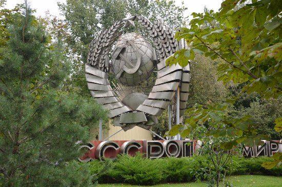 Muzeon Art Park Moscow