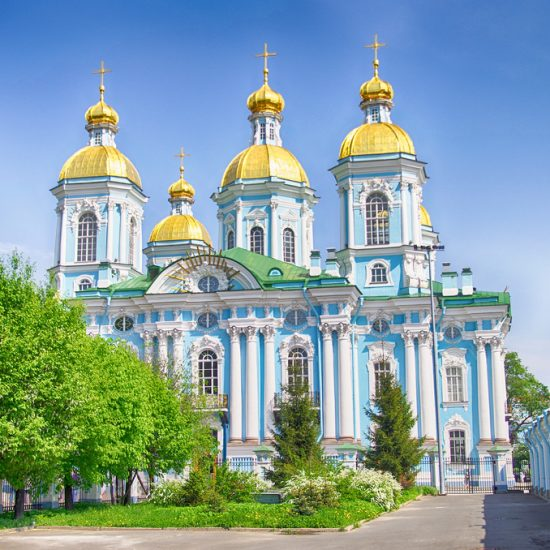Nicholas Naval Cathedral of The Epiphany Summers View