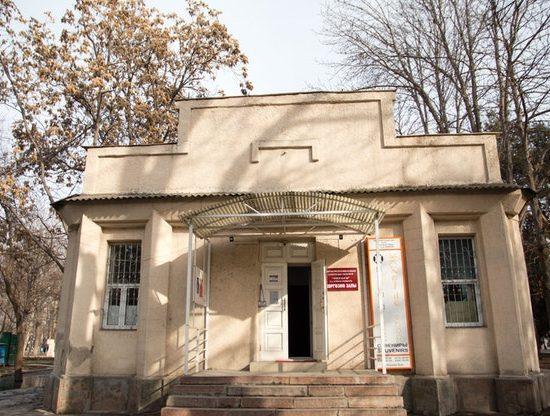 Nissa Art Salon Bishkek - Gate