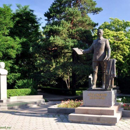 Oak Park Statue