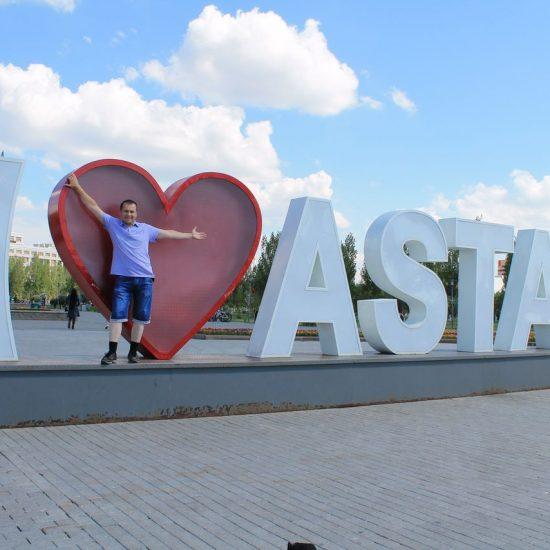 Park of Lovers Astana
