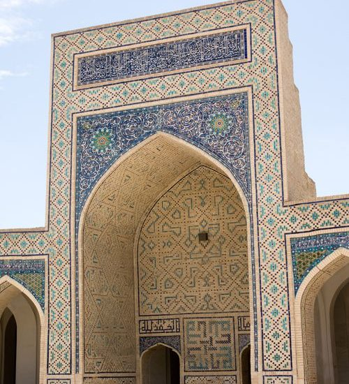 Poi Kalyan Mosque Bukhara