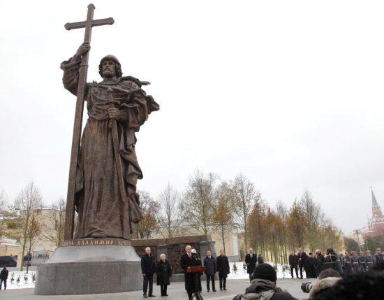 Prince Volodymyr the Great Monument Kiev