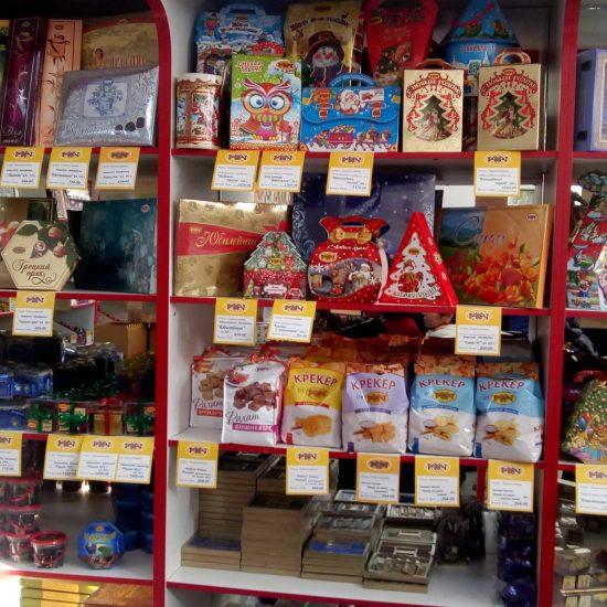 Rakhat Chocolate Factory