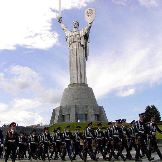 Rodina Mat (Motherland) Kiev