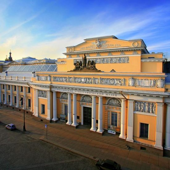 Russian Museum of Ethnography front View