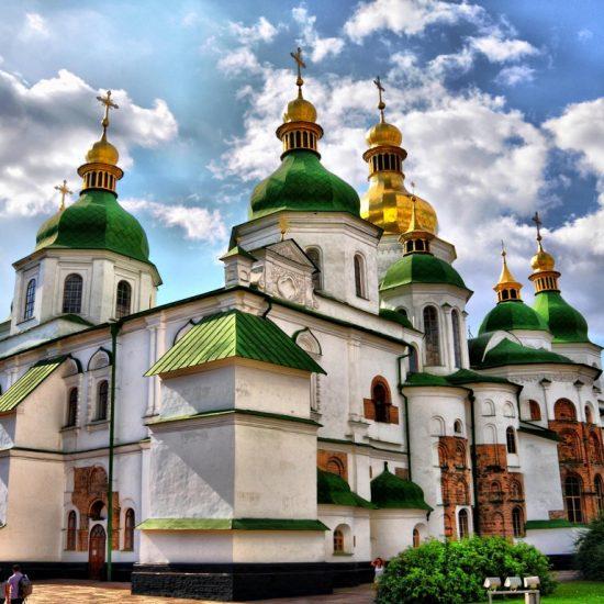National Reserve Sophia Kievskaya Cathedral