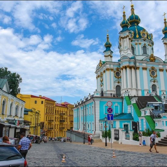 St. Andrew's Church Kiev Ukraine