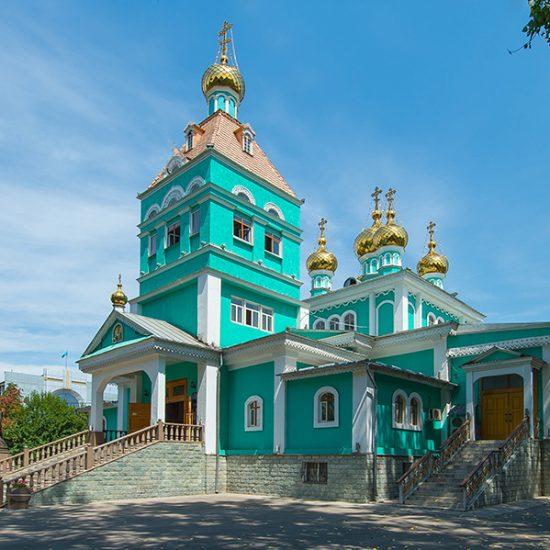 St. Nicholas Cathedral Almaty