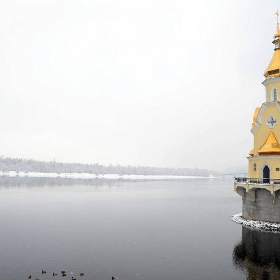 St. Nicolas Wondermaker on The Water Church