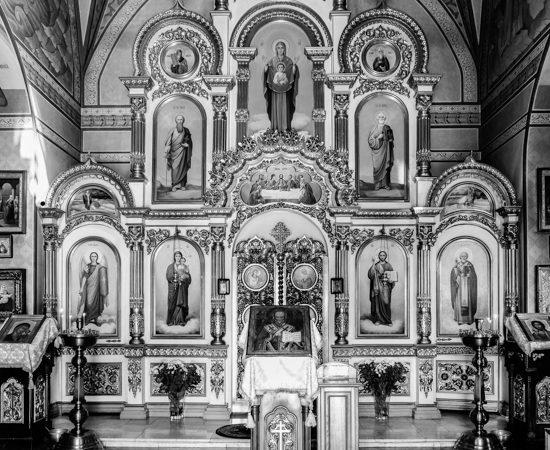 Interior of St. Nicolas Wondermaker on the Water Church