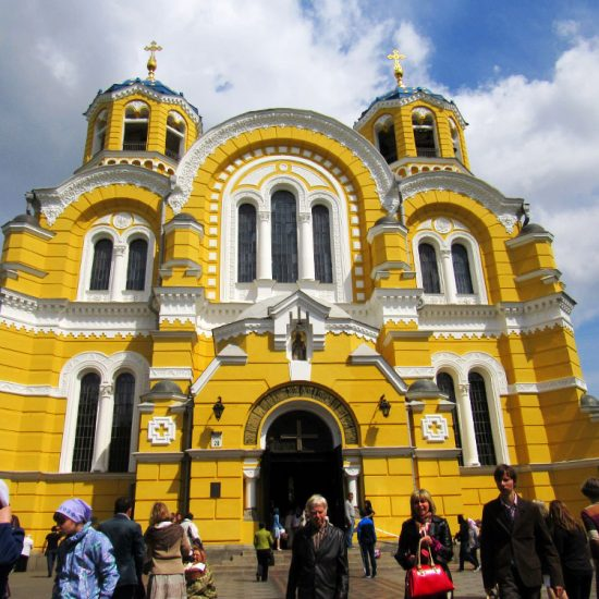 St. Volodymyr's Cathedral front Side