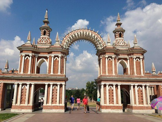 Tsarytsino Open-Air History and Architectural Museum Gate