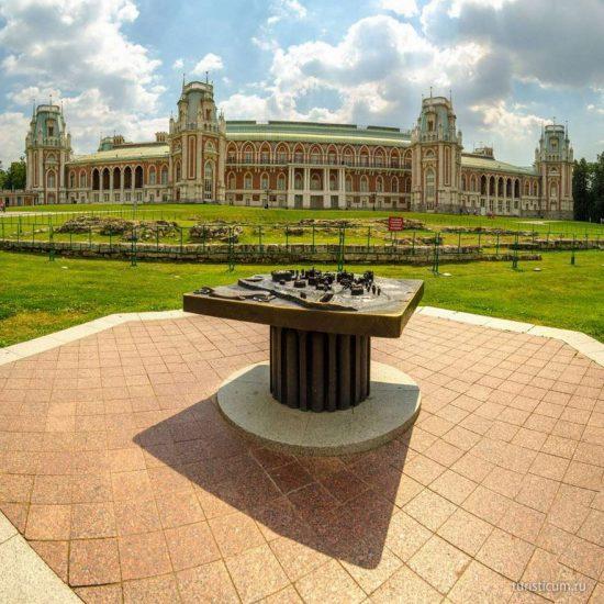 Tsarytsino Open-Air History and Architectural Museum Garden