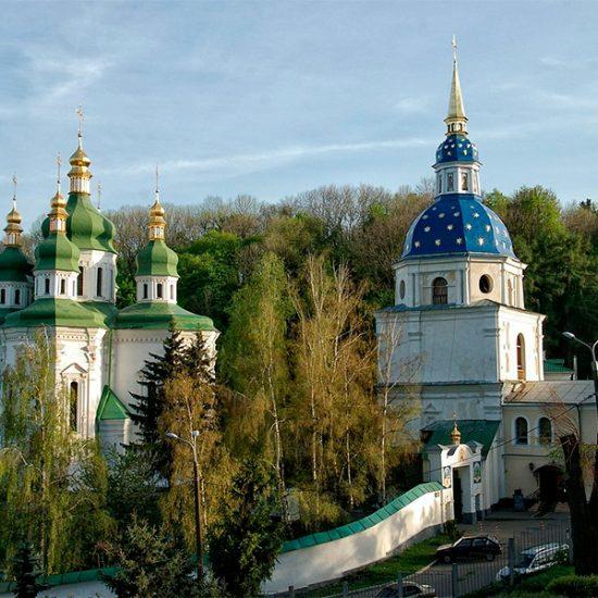 Vydubychi Monastery Kiev