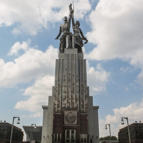 Worker and Kolkhoz Woman front View