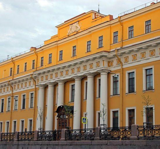 Yusupov Palace on Moika Building