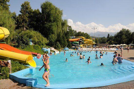 Aqua Park Almaty