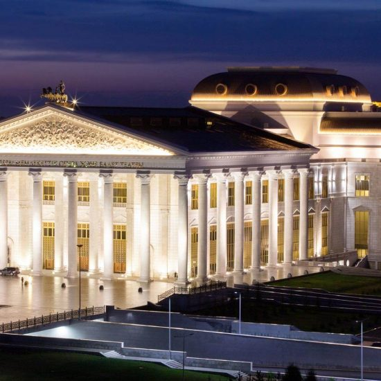 The State Theatre of Opera and Ballet Astana Opera