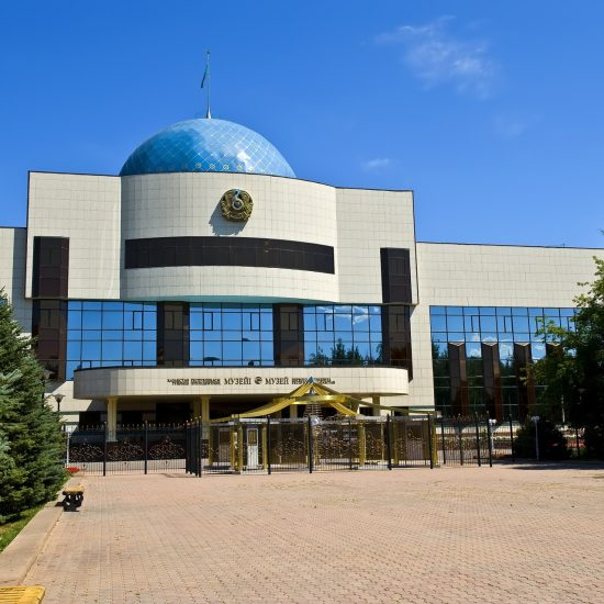 President's Center of Culture & Museum Astana