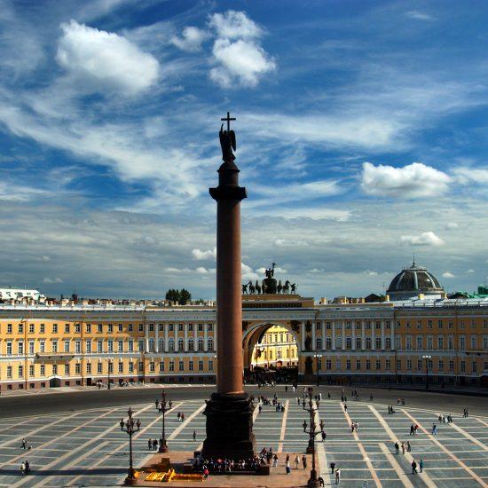 Palace Square Ground