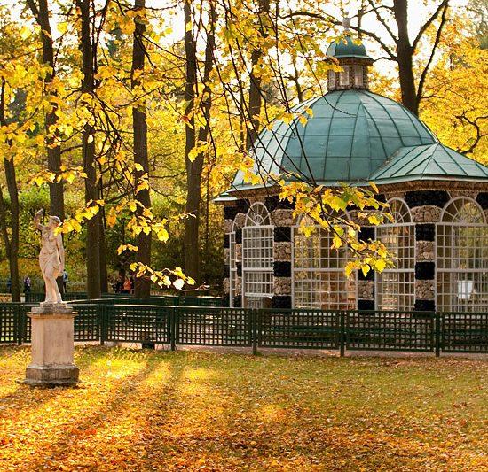 Peterhof State Museum Preserve Garden