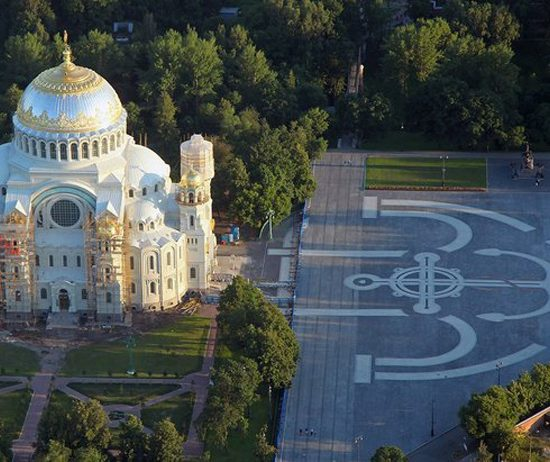 The Naval Cathedral of Saint Nicholas in Kronstadt - Top View