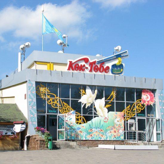 Kok Tobe Almaty