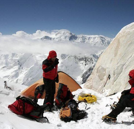Lenin Peak Tourist Base Camp