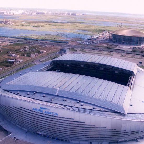 Astana Arena Upside View