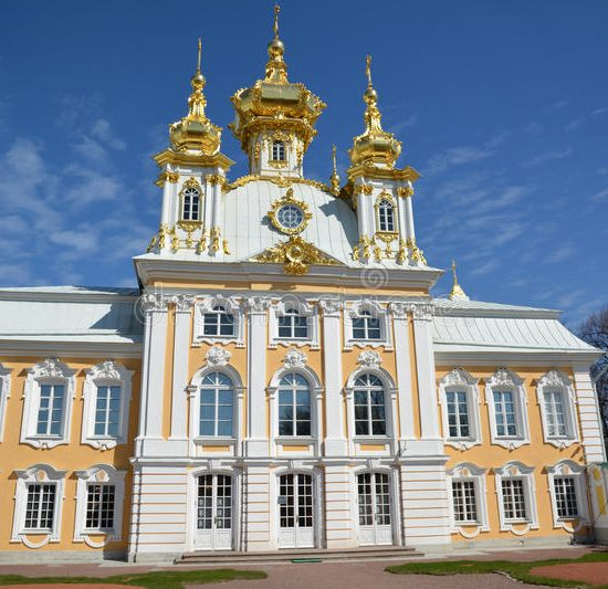 Peterhof State Museum Preserve front View
