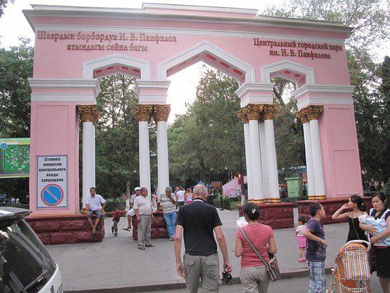 Panfilov Park Entry