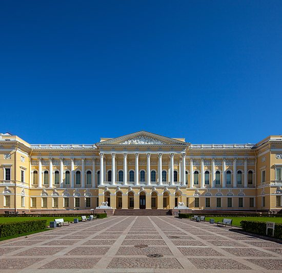State Russian Museum front View