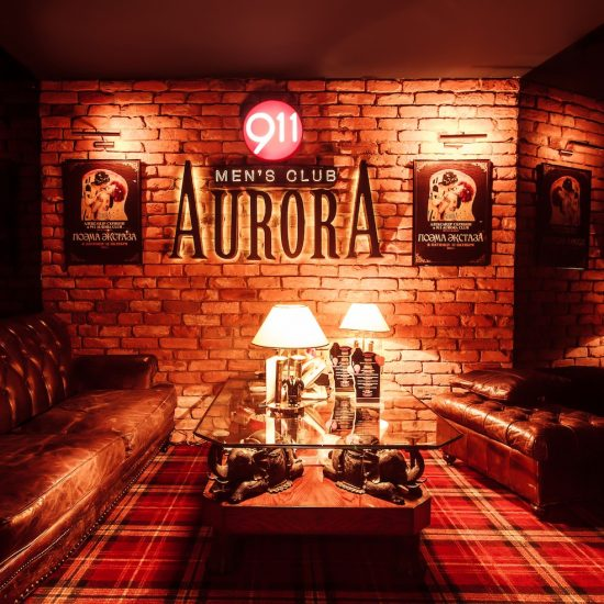 911 Aurora Strip Club Moscow